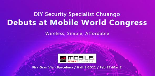 2017世界移动通信大会MWC