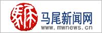 [马尾新闻网] 创高产品K1获台北国际电脑展创新设计奖金质奖