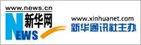 [新华网] 新三板价值排行榜总榜单Top100