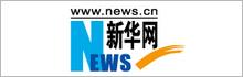 [新华网]    创高安防牵手法国电信巨头布局物联网云平台