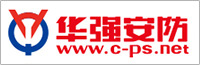 [华强安防]    强势依旧 创高将参加环球资源CSF展及香港TDC电子展