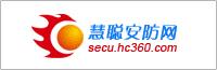 [慧聪安防网]    创高将参展香港环球资源CSF交易会及贸发局TDC展