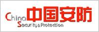 [中国安防]    安防企业O2O模式的各自挑战与机遇