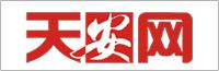 """[天安网]    热烈庆贺创高安防再度蝉联""""中国安防十大品牌"""""""