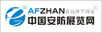 [中国安防展览]    创高参展意大利米兰国际安防展SICUREZZA2015