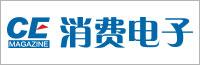 [消费电子]    见证品牌飞跃 创高安防荣获福建省著名商标