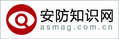 [安防知识网]    创高安防荣膺2015中国安防十大最具影响力品牌