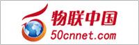 [物联中国]    创高安防荣膺2015中国安防十大最具影响力品牌