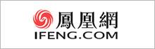 [凤凰财经]    创高安防参股企业移远通信挂牌新三板