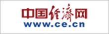 [中国经济网]    创高安防收购万联新兆100%股权