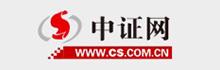 [中国证券网]    创高安防携手沃达丰:强强联手 技术驱动物联网转型