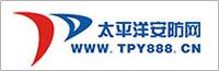 [太平洋安防网]    创高安防与中国联通合作 拓展中国物联网业务