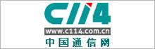 [C114中国通信网]    创高安防参展2017世界移动通信大会MWC
