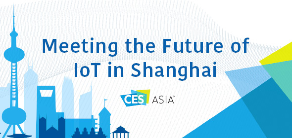 亚洲消费类电子产品展览会2017 CES Asia
